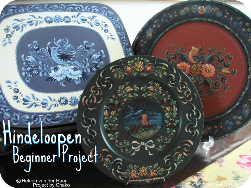 Hindeloopen Beginner Project 1,2,3,